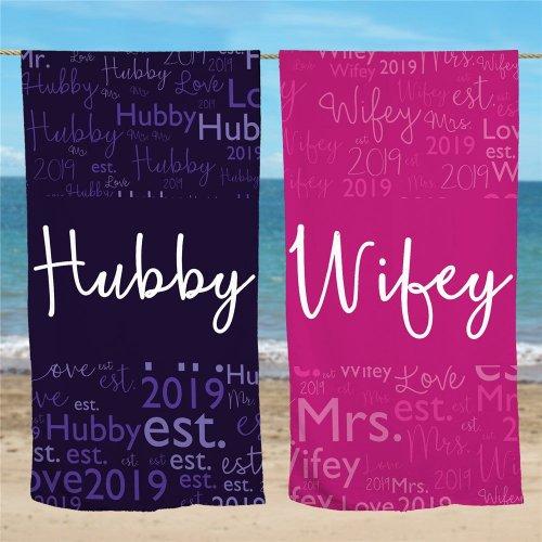 Personalized Beach Towel Honeymoon Couple Bridal Shower Gift Ideas